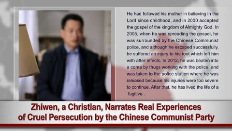 A Real Experiences of Cruel Persecution by the CCP - Christian Zhiwen