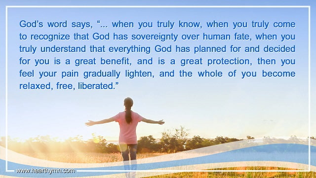 A Selected Passage From God's Word – About God's Sovereignty