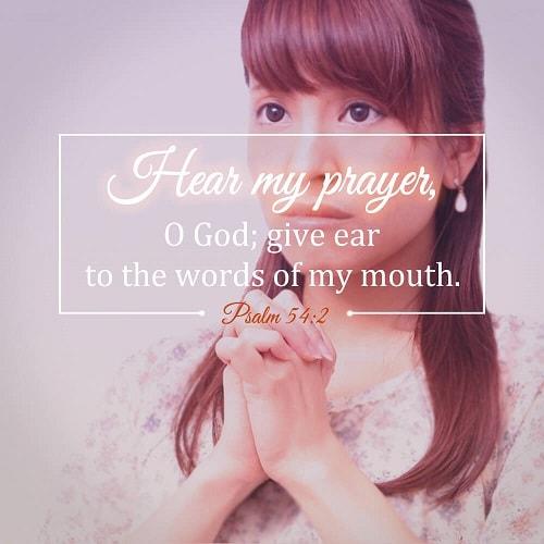 Psalms 54:2