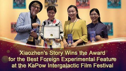 Xiaozhen's Story Wins Award
