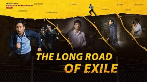 Christian Movie _The Long Road of Exile