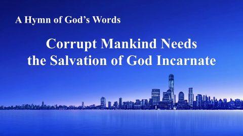 Christian Song Salvation of God Incarnate