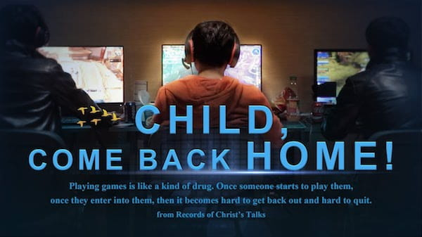 Reflections on the Film Child, Come Back Home: Is Online