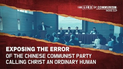 Exposing the Error of the CCP Calling Christ an Ordinary Human