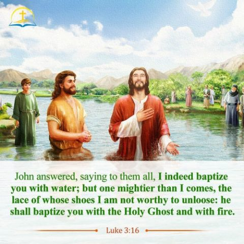 Luke 3:16 - John the Baptist and Jesus Christ - Daily Bible Verse