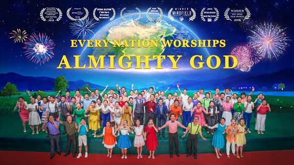 """Musical Drama """"Every Nation Worships Almighty God"""" Poster"""