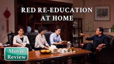 Movie Review - Red Re education at Home - Red Education Coming to Its End