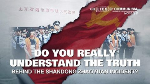 Truth Behind the Shandong Zhaoyuan Incident