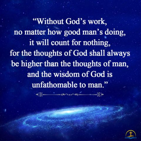 The Thoughts of God Shall Always Be Higher Than Man's