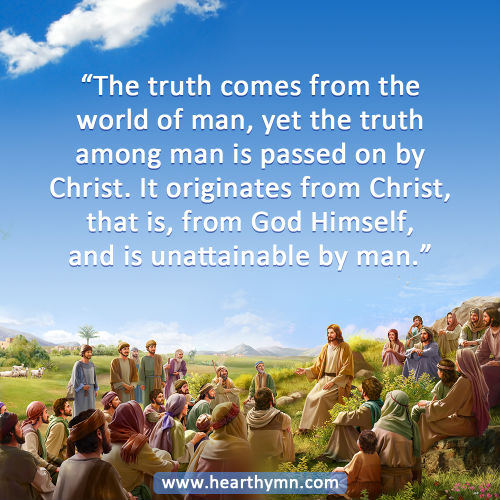 Truth Comes From God - Truth Quote