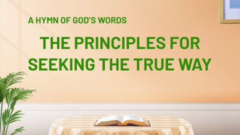 Best Christian Song 2018 _ _The Principles for Seeking the True Way_