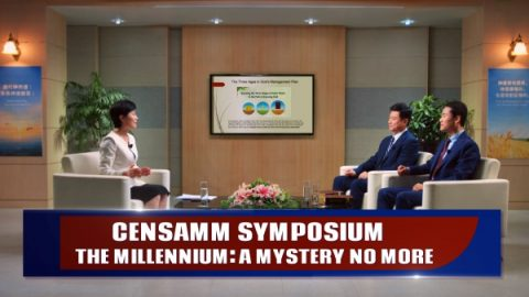 CenSAMM Symposium The Millennium _ A Mystery No More