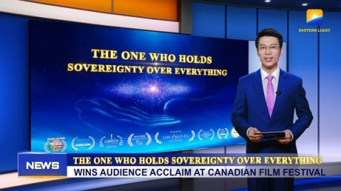 The One Who Holds Sovereignty Over Everything Wins Audience Acclaim at Canadian Film Festival