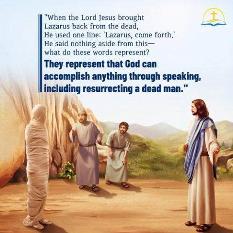 The Power of the Word of God Quote: God Can Accomplish Anything Through Speaking