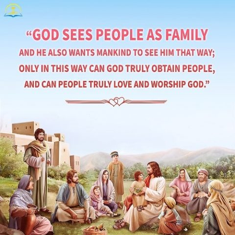 Love God Quote - Only When Mankind Sees God as Family Can They Truly Love God