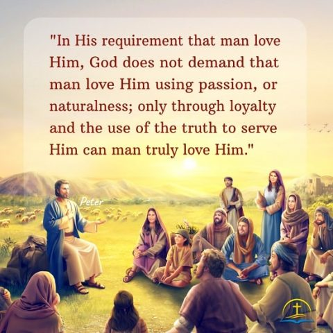 Only Serving God With Loyalty Is Truly Loving God - Truth Quote