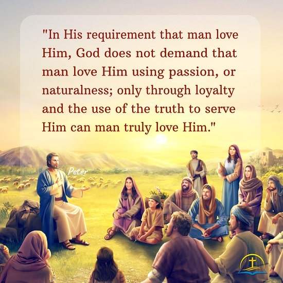 Only Serving God With Loyalty Is Truly Loving God