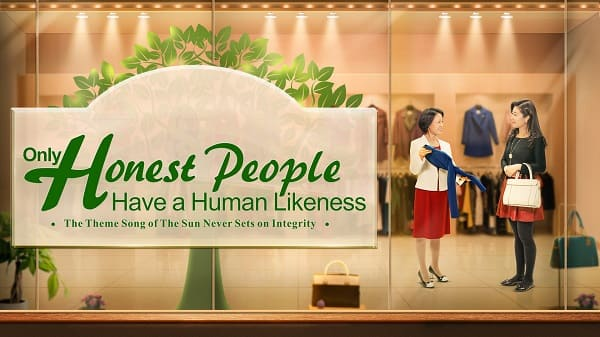 "A Touching Christian Movie Theme Song ""Only Honest People Have a Human Likeness"""
