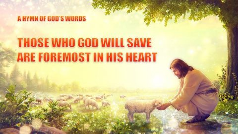"Song About God's Love ""Those Who God Will Save Are Foremost in His Heart"" (With Lyrics)"