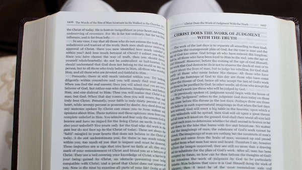 Reading the words of God's judgment