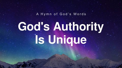 "Praise and worship song with lyrics ""God's Authority Is Unique"" God is great"