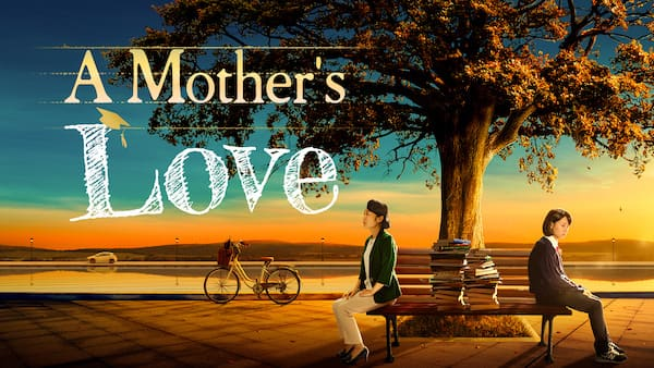 "2019 Christian family movie ""A Mother's Love"": A heart-touching christian story"