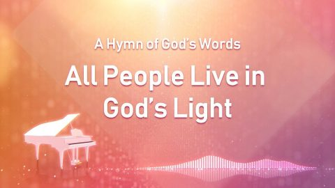 "2019 Christian Praise Songs ""All People Live in God's Light"" (Lyrics)"