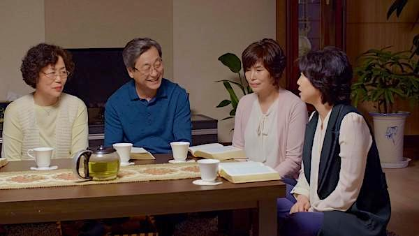 Christian fellowship, reading the Word of God