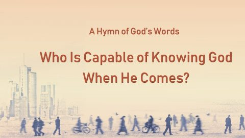 Who Is Capable of Knowing God When He Comes? (Lyrics)