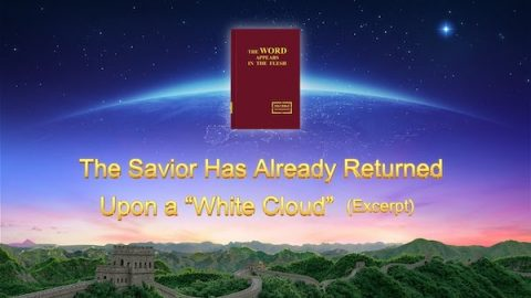 "God word says, ""For several thousand years, man has longed to be able to witness the arrival of the Savior."""