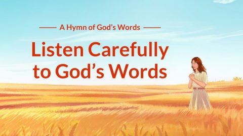 """Listen Carefully to God's Words"" (2019 Gospel Hymn)"