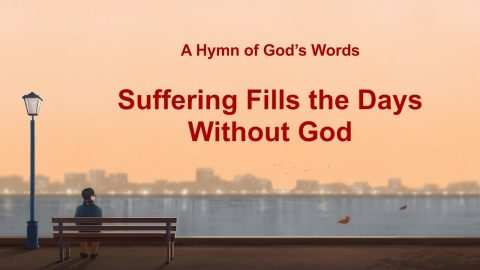 "2019 English Christian Hymn ""Suffering Fills the Days Without God"" (Lyrics)"