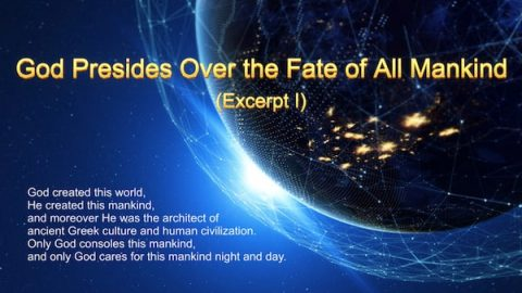 "The Word of God ""God Presides Over the Fate of All Mankind"" (Excerpt 1)"