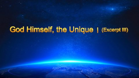 "The Word of Christ ""God Himself, the Unique I: God's Authority (I)"" (Excerpt 3)"