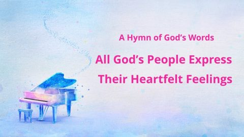 "Inspirational Christian Song ""All God's People Express Their Heartfelt Feelings"" (Lyrics)"