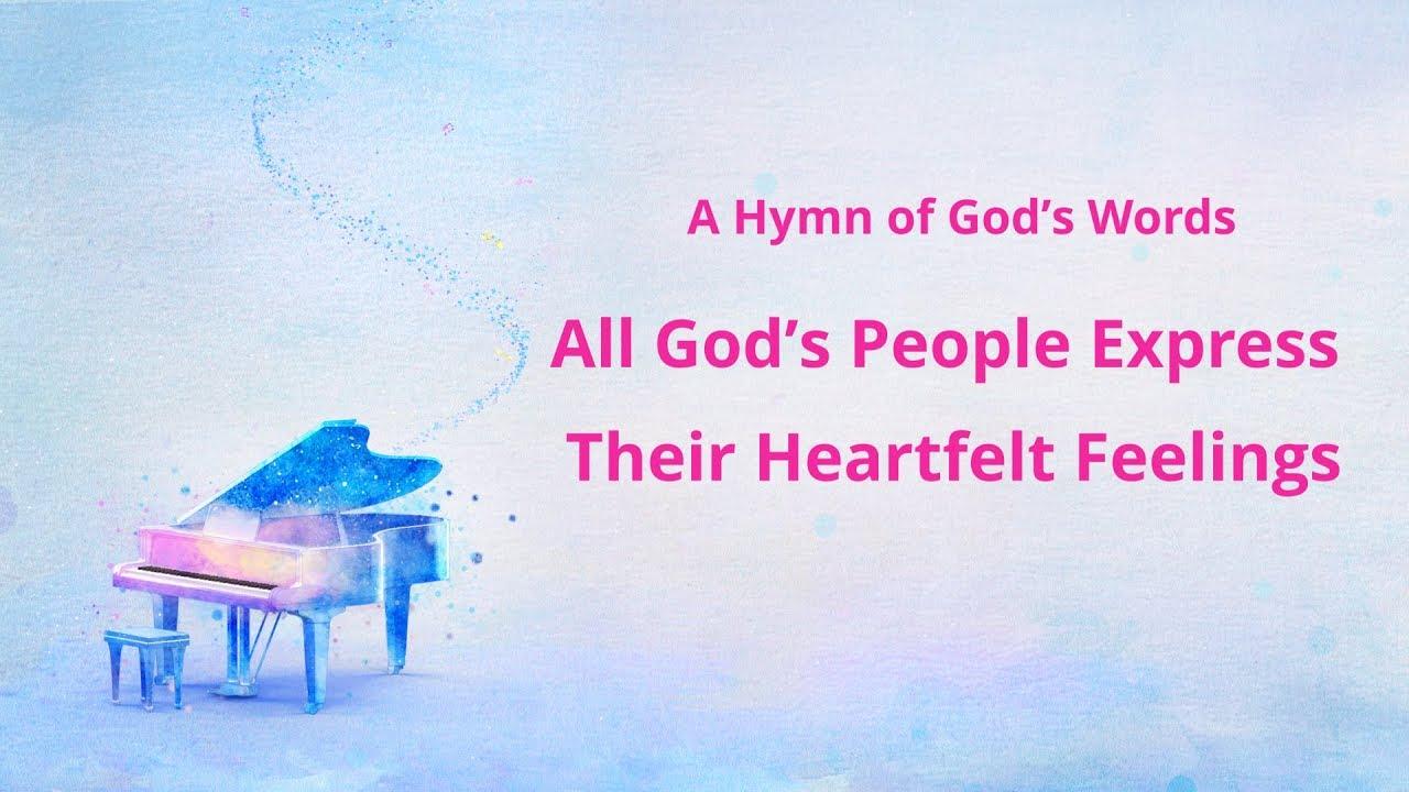 "Inspirational Gospel Song ""All God's People Express Their Heartfelt Feelings"""