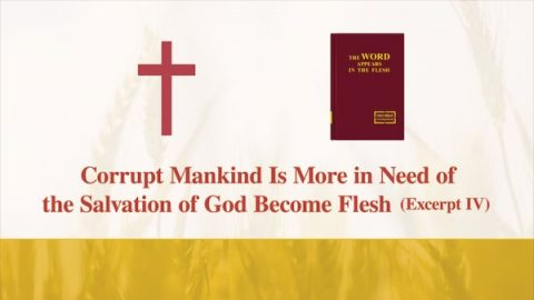 "Word of God ""Corrupt Mankind Is More in Need of the Salvation of God Become Flesh"" (Excerpt 4)"
