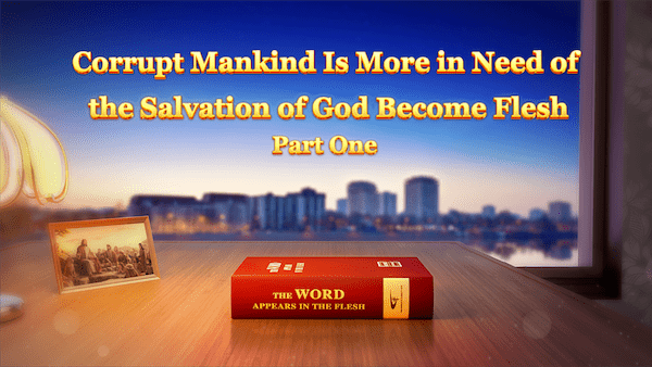 """The Word of God """"Corrupt Mankind Is More in Need of the Salvation of God Become Flesh"""" (Part One)"""