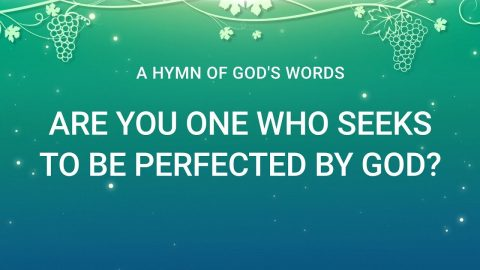 "2019 English Christian Hymn ""Are You One Who Seeks to Be Perfected by God?"" (Lyrics)"