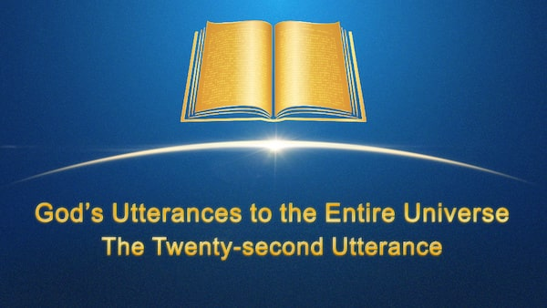 "The Word of God ""God's Utterances to the Entire Universe: The Twenty-second Utterance"""
