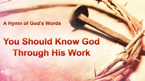 "English Christian Song 2019 ""You Should Know God Through His Work"""