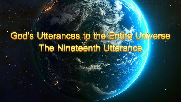 "The Word of God ""God's Utterances to the Entire Universe: The Nineteenth Utterance"""