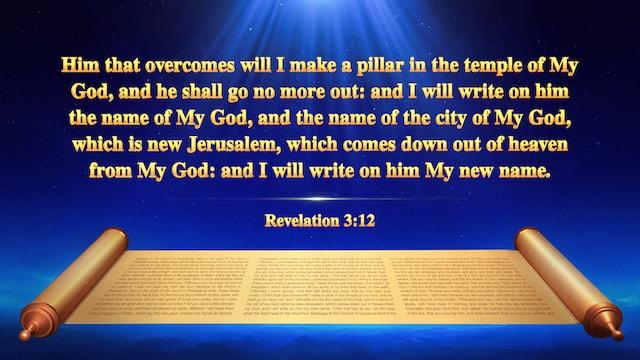 Revelation 3 12 meaning