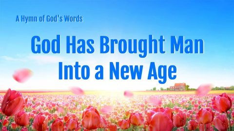 "2019 English Christian Song ""God Has Brought Man Into a New Age"""
