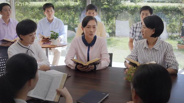 Sister Li fellowship