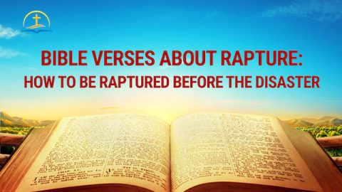 Bible Verses About Rapture