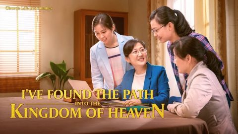 "2020 Christian Testimony Video ""I've Found the Path Into the Kingdom of Heaven"""