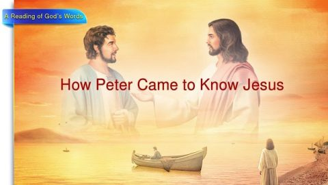"""Jesus Christ Is the Lord 