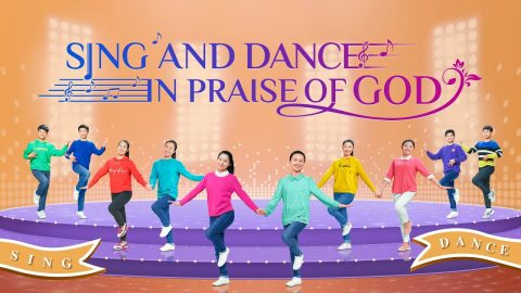 "2019 Christian Praise Dance | ""Sing and Dance in Praise of God"""